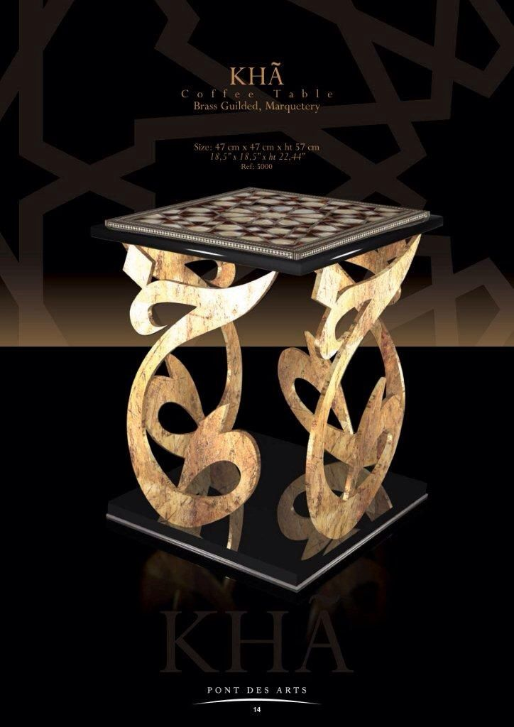 Coffee Table - Pont des Arts Studio - Designer Monzer Hammoud - Paris look at the beauty of arabic caligraphy