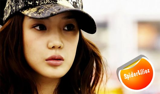 Park Bom pre-debut and pre-plastic face