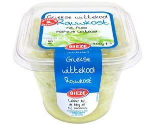 Griekse witte kool is een fantastische salade op basis van witte kool met ui en groene paprika in een heldere mild-zure dressing.