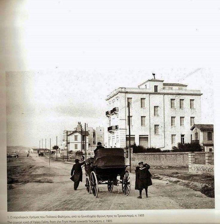 παλαιο Φαληρο 1905