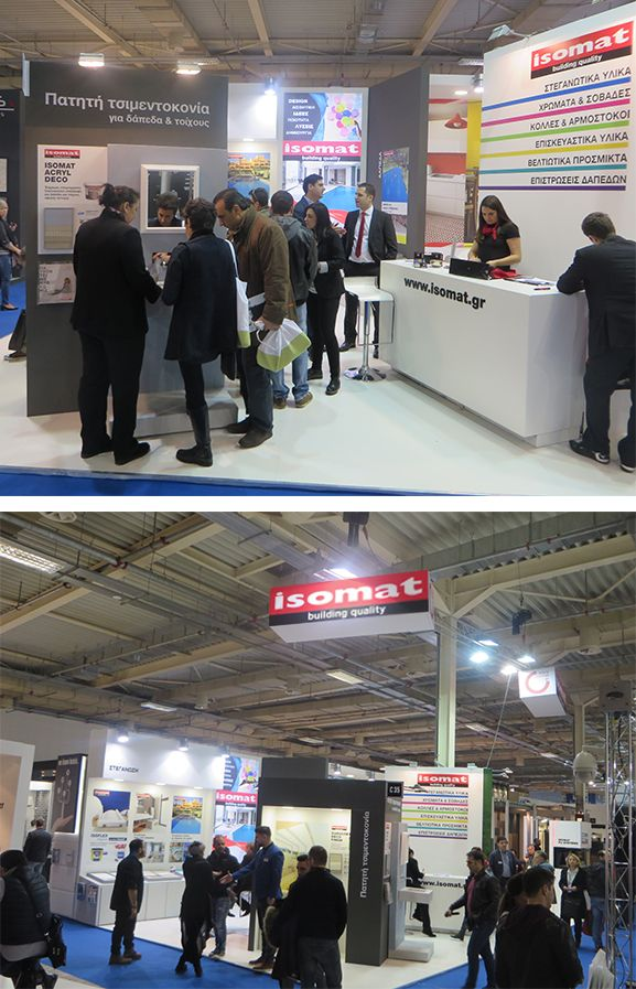 ISOMAT participated for the second consecutive year in the HORECA exhibition, which took place at the Metropolitan Expo Exhibition Center, in Athens, from 10-13 February 2017.