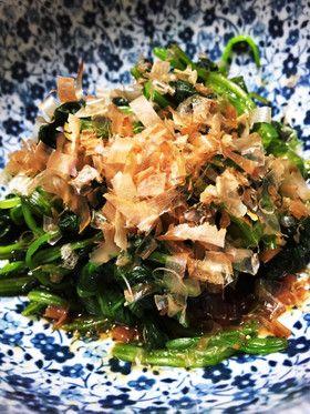 【基本】ほうれん草のおひたし、簡単5分 by 食は人生なり [クックパッド] 簡単おいしいみんなのレシピが269万品