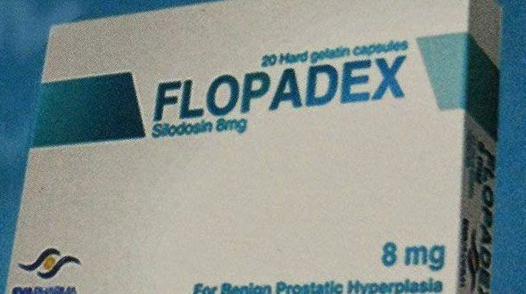 لعلاج تضخم البروستاتا تضخم البروستات الحميد Bph حيث تعمل كبسولات فلوبادكس Flopadex عن طريق استرخ Tech Company Logos Company Logo Prostatic Hyperplasia