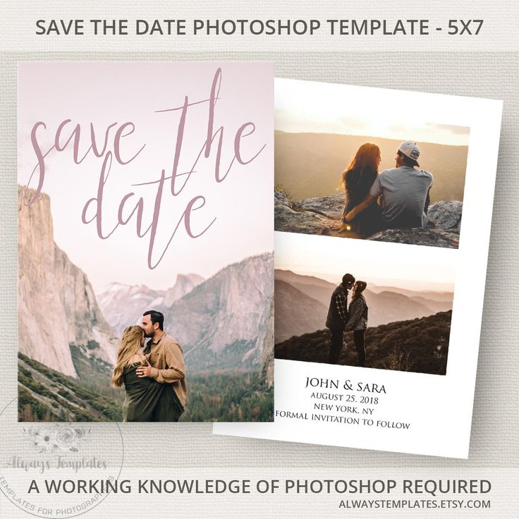 Save The Date Template, Save The Date Printable Template, Printable Save The Date, Wedding Announcement, Instant Download, PSD Template by AlwaysTemplates on Etsy. #savethedate #template #photoshop #weddingplanning #weddinginvitations #engagementphoto #modern