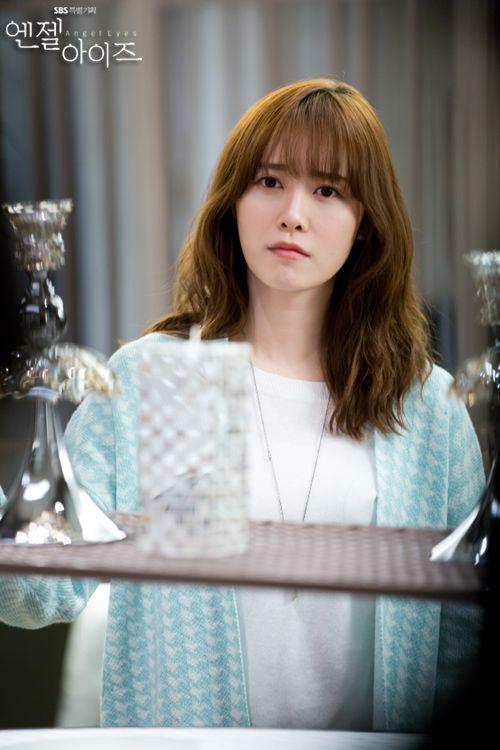 Angel eyes gu hye sun dating