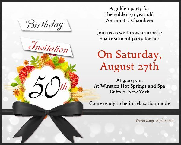 50th Birthday Invitation Wording Samples Unique Teachers Day Invitat Happy Birthday Invitation Card 50th Birthday Invitations Birthday Party Invitation Wording
