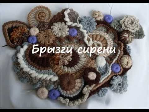 Ракушка - Shell crochet pattern - Урок вязания крючком - YouTube