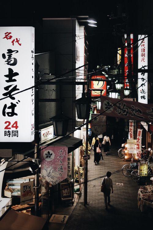 """tokyotuisku: """"Komagome, Tokyo. """""""