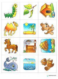 развивающая игра чей домик для детей от 1 года