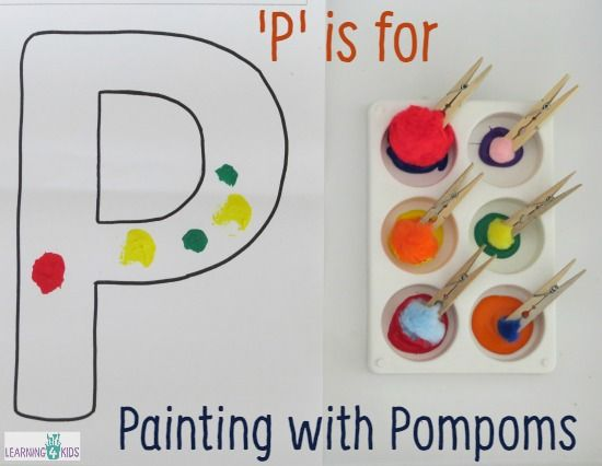 P is for Painting with Pompoms                                                                                                                                                                                 More
