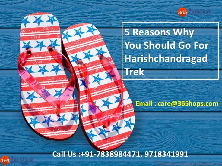5 Reasons Why You Should Go For Harishchandragad Trek  Harishchandragad is no stranger to the trek lovers of Mumbai. In the last decade new routes have been discovered. More and more people are visiting this once isolated place.   #Harishchandragad #Trek #MonsoonTrek, #Mumbai, #Trekking