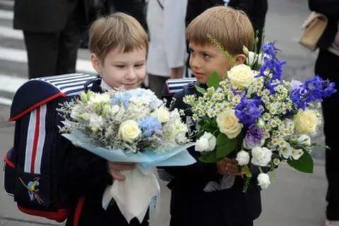 букет на 1 сентября фото: 17 тыс изображений найдено в Яндекс.Картинках