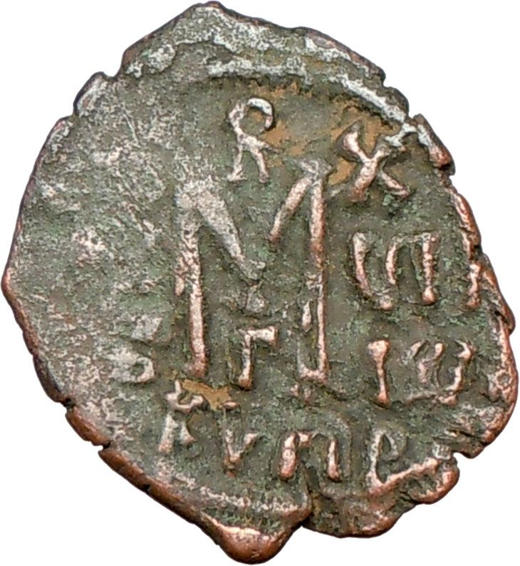 Follis from the reign of Heraclius 610-642