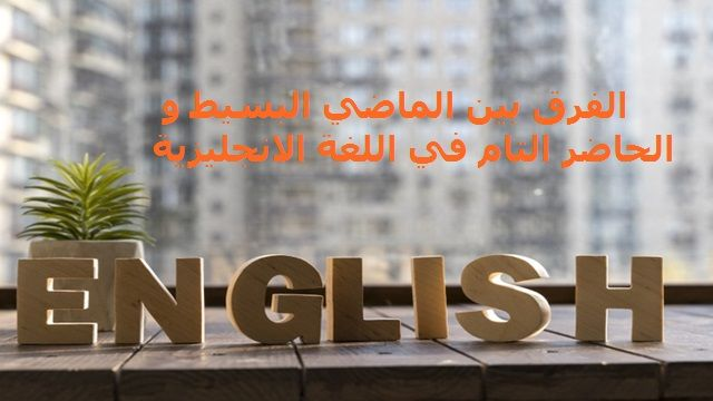رمزيات عربي كلمات تصميم تصاميم انجليزي Post Words Quotes English Funny Arabic Quotes Quotes For Book Lovers Islamic Love Quotes