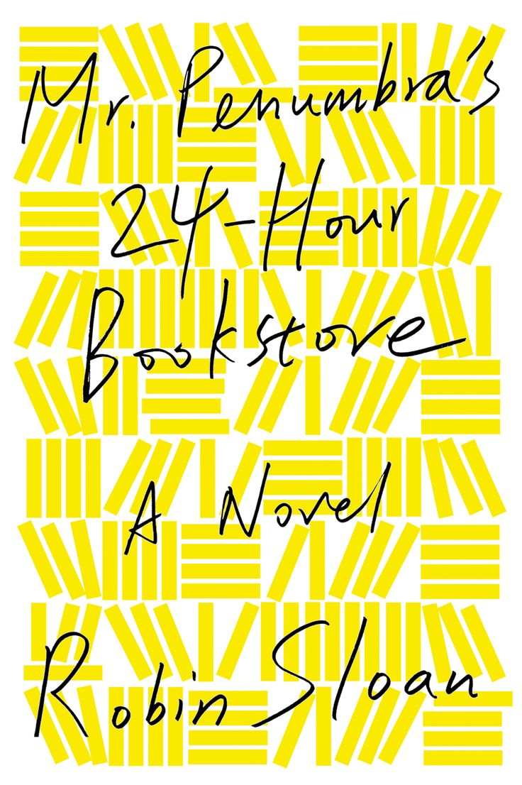 17 Books That Should Be On Your Summer Reading List
