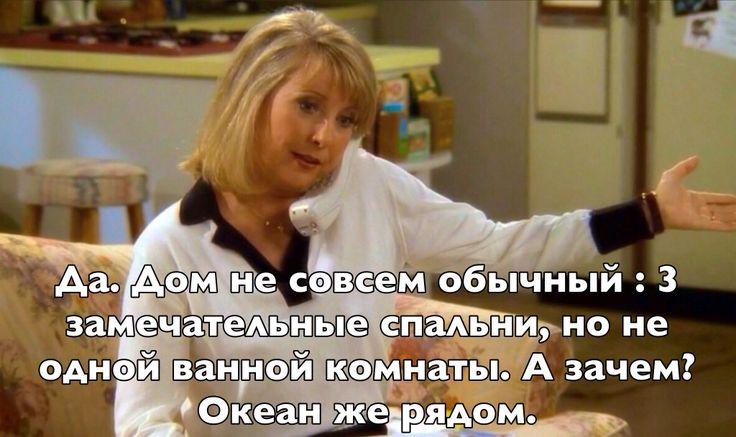 Сериал Друзья