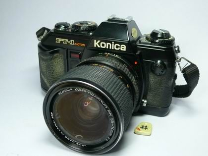 Konica FT-1 Motor SLR - Lim's Camera Collection