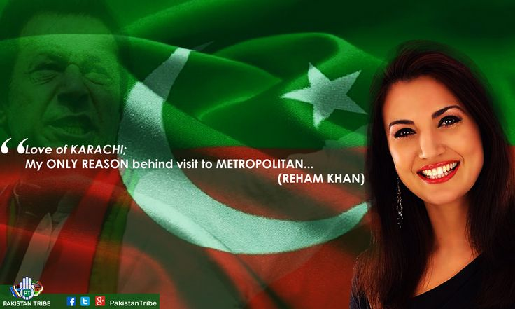"""Love of Karachi ; My ONLY REASON behind visit to METROPOLITAN"" Reham Khan"