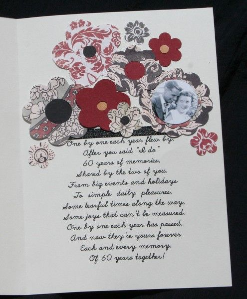 60th wedding anniversary poem 60th anniversary card