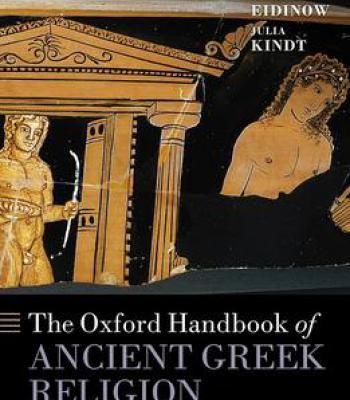 The Oxford Handbook Of Ancient Greek Religion PDF
