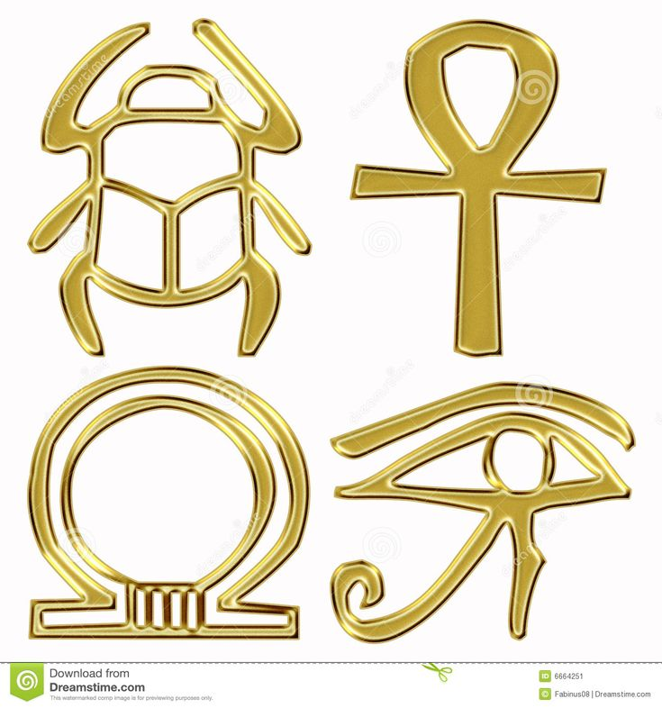 24 Best Italiano Images On Pinterest Egypt History Education And