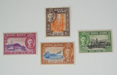 Stamp Pickers Hong Kong 1941 KGVI Classics Scott #168-170, 173 MH $40