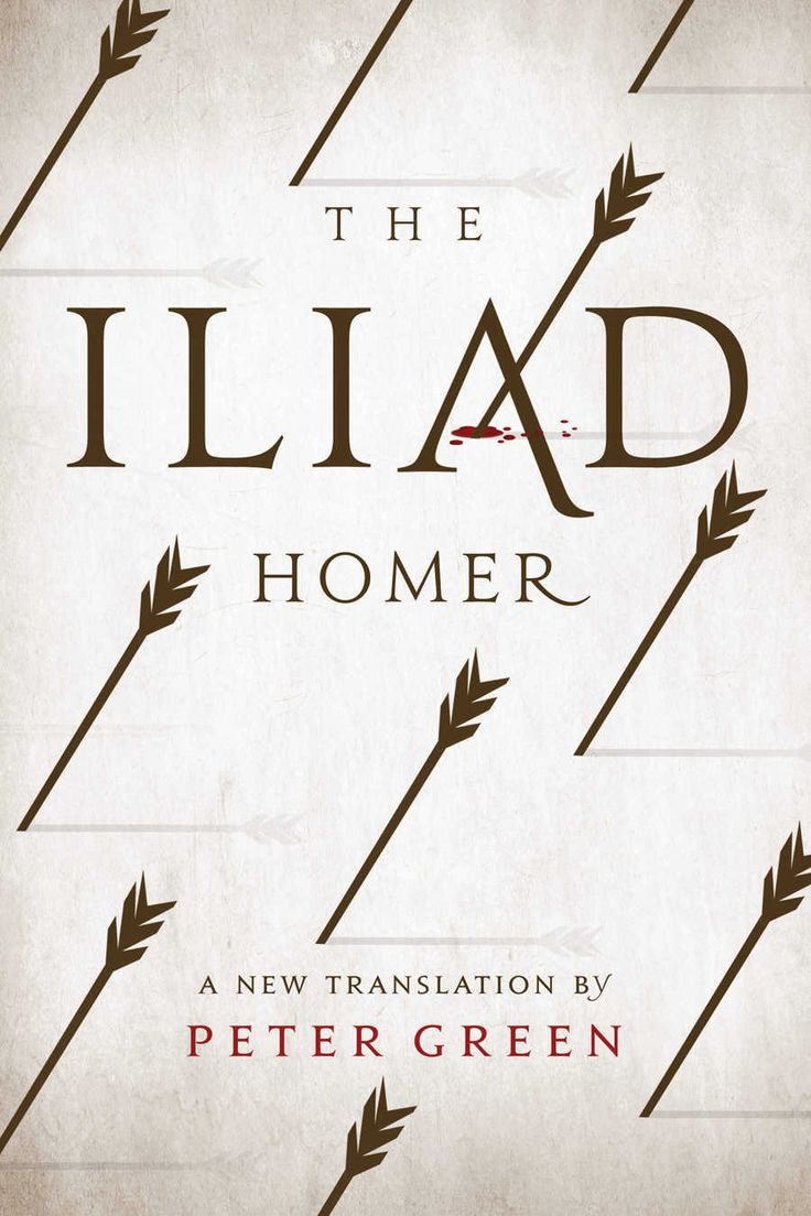 Amazon: The Iliad: A New Translation By Peter Green Ebook: Homer