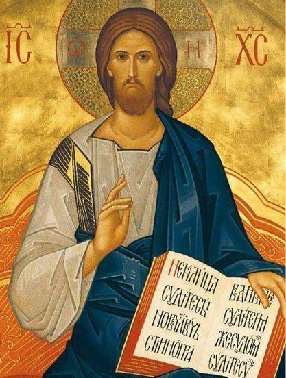 Παναγία Ιεροσολυμίτισσα: Ὁ Χριστός, τό πᾶν - Ἁγίου Ἰουστίνου Πόποβιτς