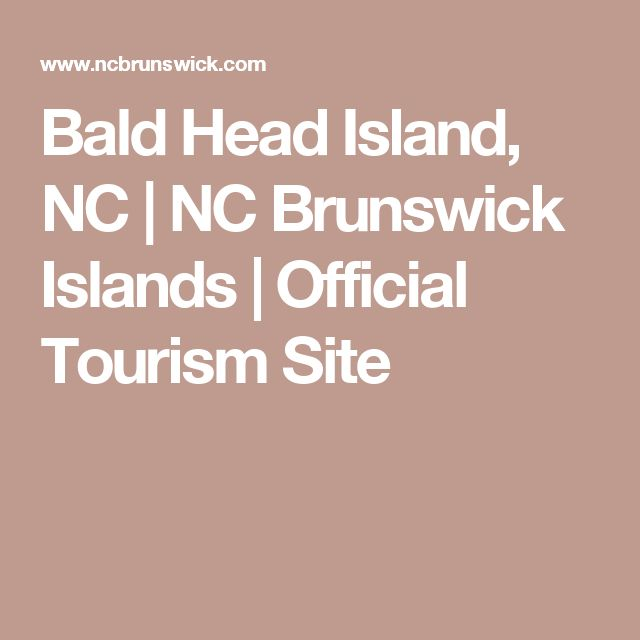Bald Head Island, NC | NC Brunswick Islands | Official Tourism Site