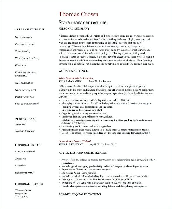 Sample Store Manager Resume 1 , Assistant Store Manager Resume - store manager resume sample