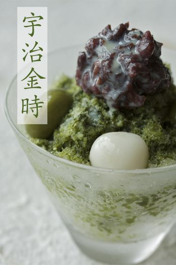 Ujikintoki - Japanese shaved ice dessert