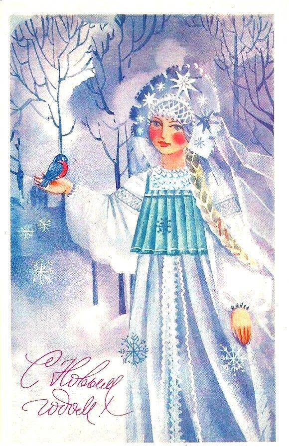 Новогодняя снегурочка на открытках, картинки надписями про