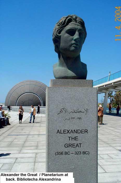 Alejandria, Egipto. Uno de las tantas ciudades fundadas por El Magno, esta quizas, la mas famosa y prospera de todas.