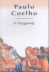 IANOS.GR   eshop βιβλία : Ο ΑΛΧΗΜΙΣΤΗΣ : ΚΟΕΛΟ ΠΑΟΥΛΟ : 960-236-649-4…