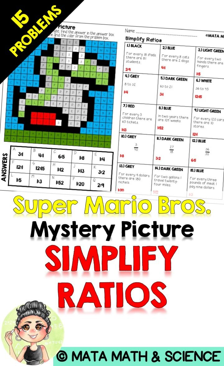 Simplify Ratios Math Mystery Picture Mystery Pictures Math Mystery Picture Math Mystery [ 1175 x 720 Pixel ]