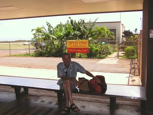 Molokai, Hawaii, Airport baggage claim area.