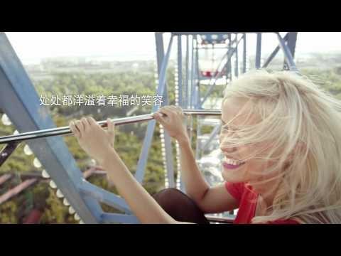 Helsinki in one minute in Chinese