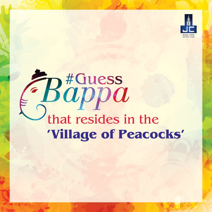 #GuessBappa who resides in the 'Village of Peacocks'