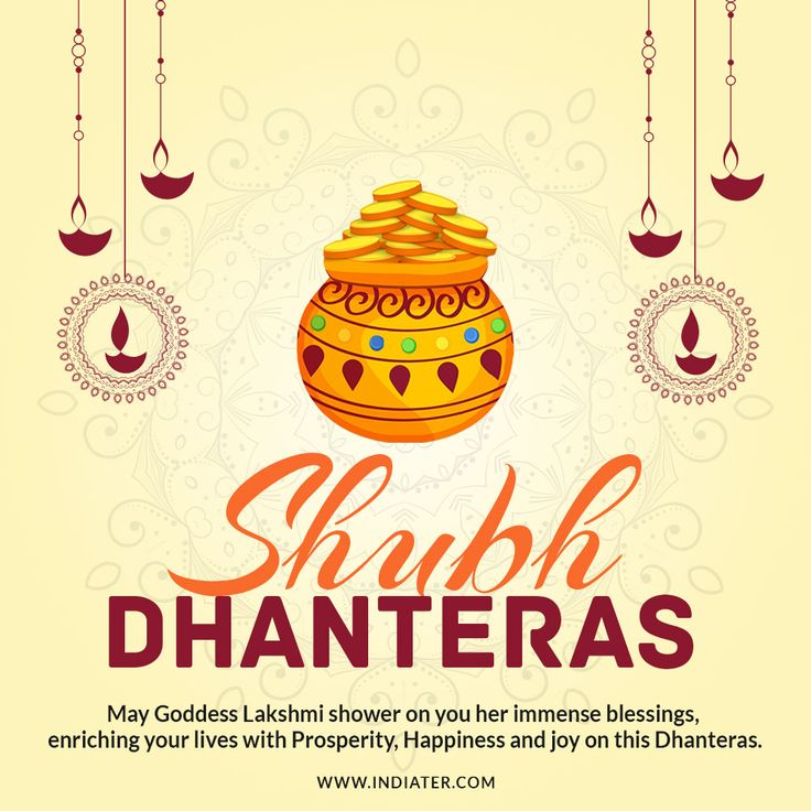 Shubh Dhanteras Wishes Greeting Card with Best Quote