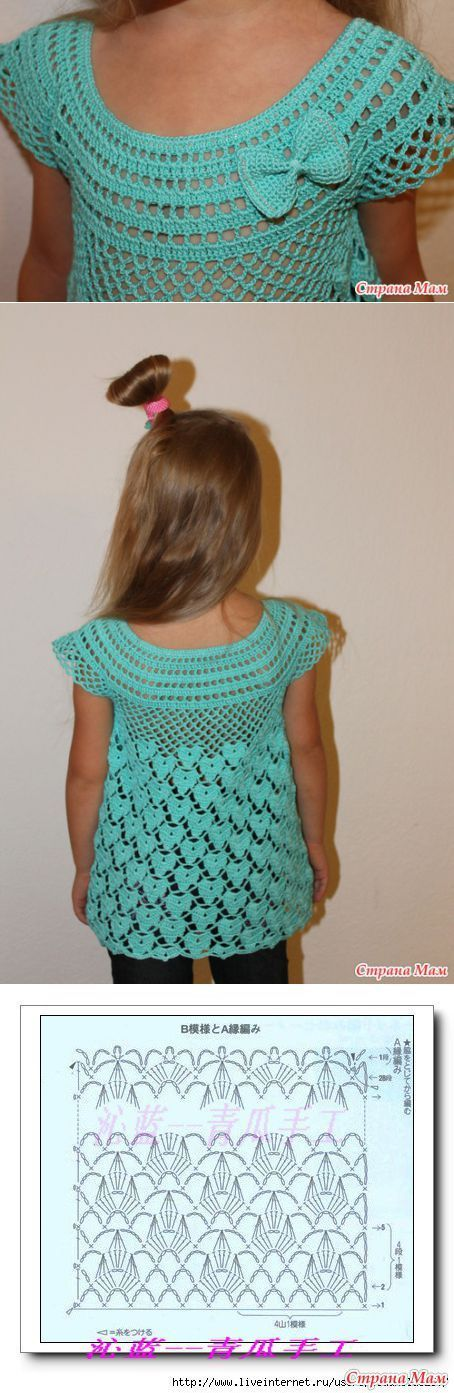 "Летняя туничка для девочки. | Деткам | Постила [   ""Summer tunichka for girls."" ] #<br/> # #Crochet #Children,<br/> # #Dress #Girl,<br/> # #Baby #Knitting,<br/> # #Cilantro,<br/> # #Crochet #Top,<br/> # #Amelie,<br/> # #Dresses,<br/> # #Html,<br/> # #For #Girls<br/>"