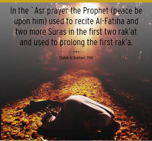[Sahih Al-Bukhari, Book of Adhan(Call to Prayer), Hadith: 759] Chapter: The recitation of the Qur'an in a Zuhr prayer