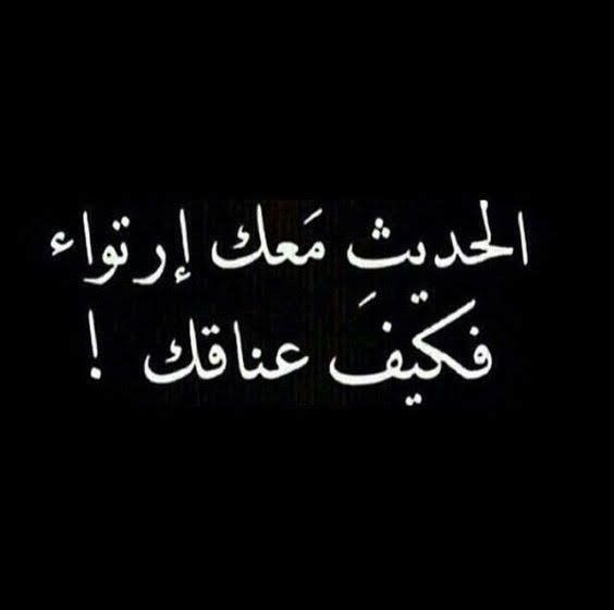 اليك حبيبي Calligraphy Quotes Love Words Quotes Love Words