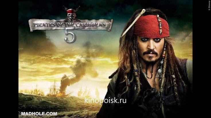 In Fluch Der Karibik 5 - Salazars Rache muss Johnny Depp als Captain Jack Sparrow gegen Javier Bardem ran, der eine alte Rechnung begleichen will! Endlich wieder Action auf hoher See! Pirates Of The Caribbean 5: Neuer Trailer ➠ https://www.film.tv/go/36560  #FluchDerKaribik5 #PiratesOfTheCaribbean5 #JohnnyDepp