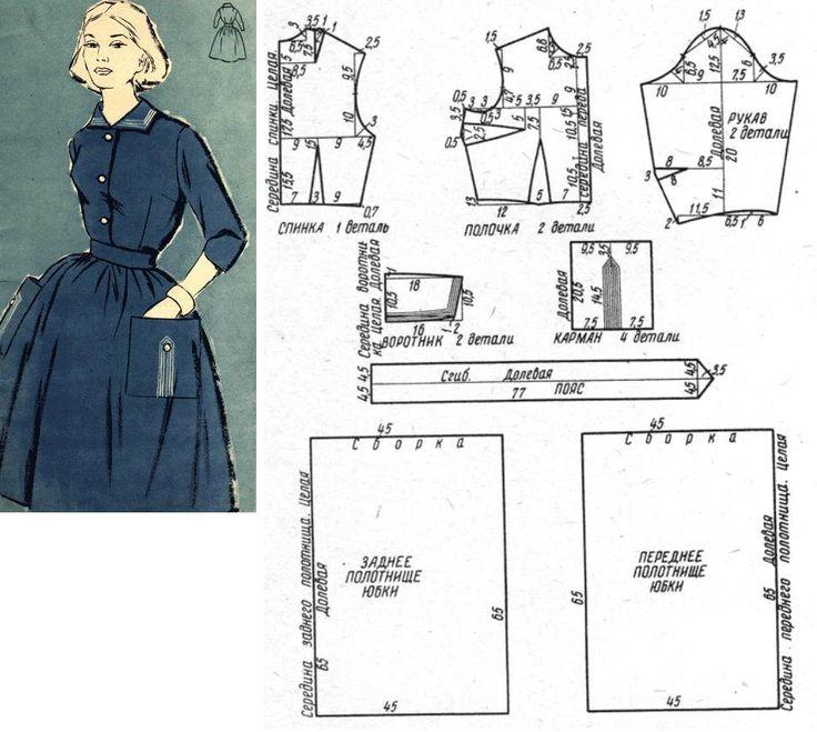 Платье для молодой девушки. Размер 44. Расход ткани на 2-й рост - 2,5 м при ширине 140 см.