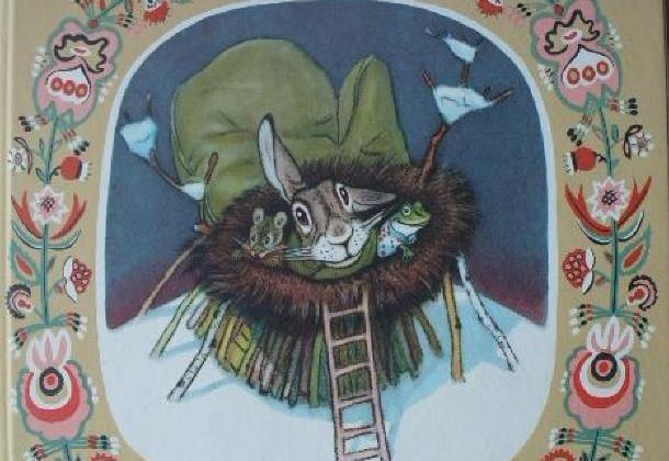 Το μαγικό γάντι (ένα μαγικό παραμύθι στην καρδιά του χειμώνα)