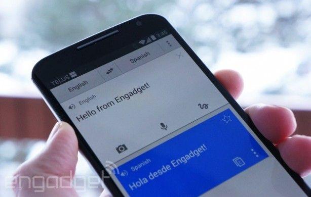 google-translate presto la traduzione istantanea