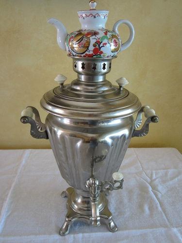Russian Big Tea Urn The 76