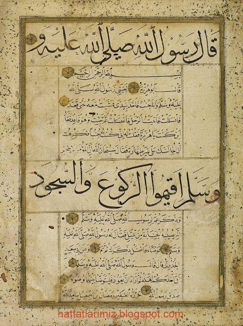 Türk,Osmanlı ve İslam dönemi hattatlar Ansiklopedisi: Hattat Ramazan bin İsmail Hamidullah