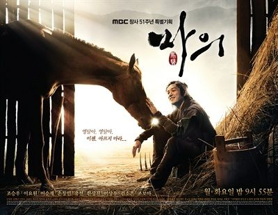 Title: 마의 / Horse Doctor  Also known as: The Horse Healer / Veterinarian  Genre: Historical, Medical, Romance  Episodes: 50 (To Be Confirmed)  Broadcast period: 2012-Oct-01 to 2013-March-19  Air time: Mondays & Tuesdays 21:55