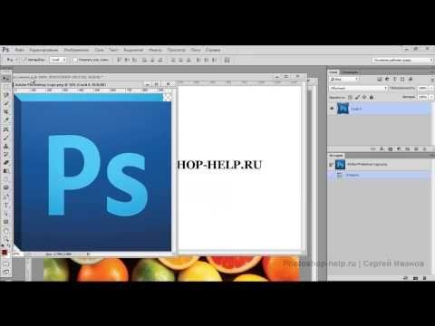 как сделать копирайт в фотошопе - YouTube